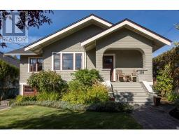 130 Beechwood Ave, victoria, British Columbia