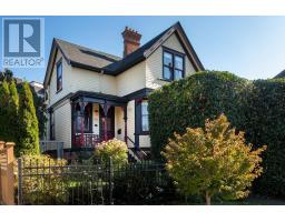 1119 Ormond St, victoria, British Columbia