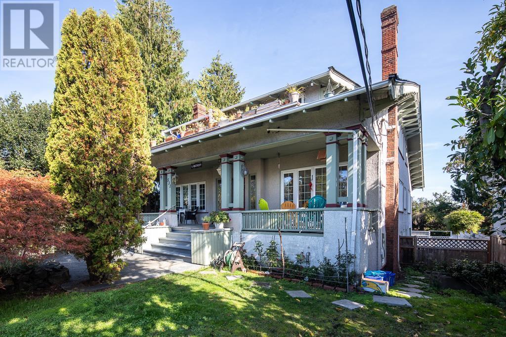 531 Linden Ave, Victoria, British Columbia  V8V 4G6 - Photo 2 - 417138