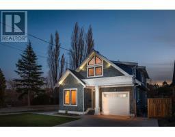 2585 Cranmore Rd, victoria, British Columbia