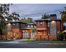 2290 Estevan Ave, victoria, British Columbia